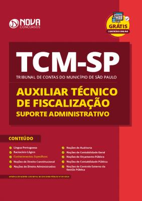Apostila Concurso TCM SP 2020 Auxiliar Técnico de Fiscalização - Suporte Administrativo Grátis Cursos Online