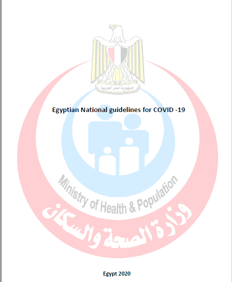 Egyptian Guidelines for COVID-19