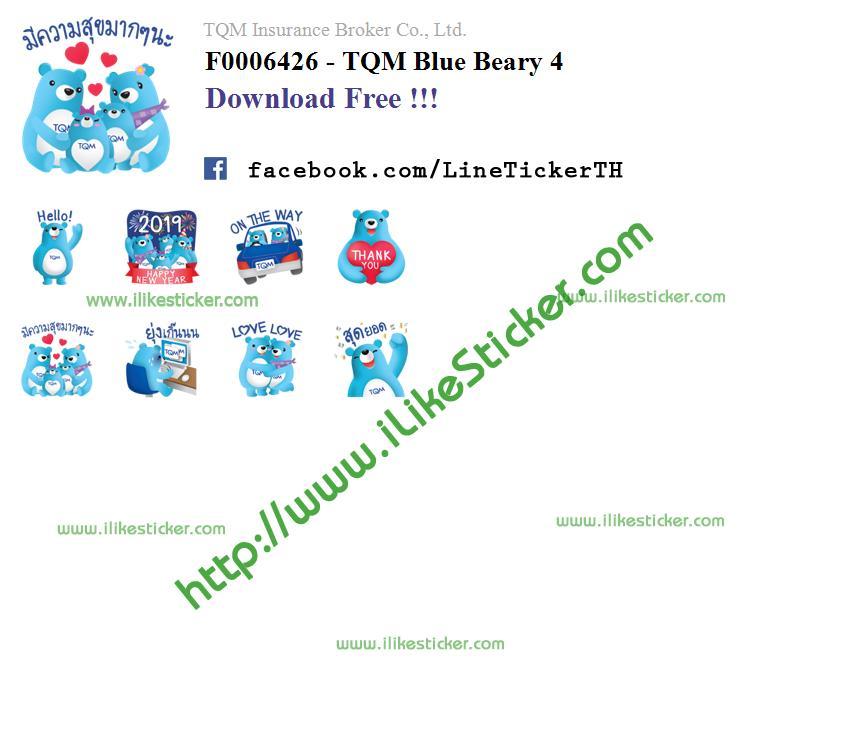 สติ๊กเกอร์ไลน์ ถูกที่สุด Line Sticker Shop: LINE Free Stickers 11-12
