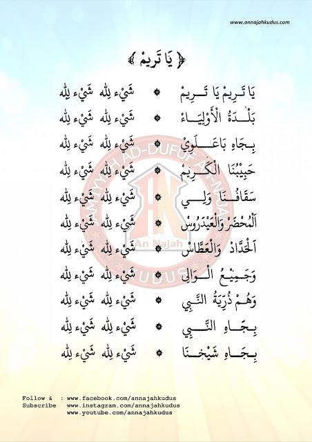 teks lirik ya tarim syai lillah latin dan arab