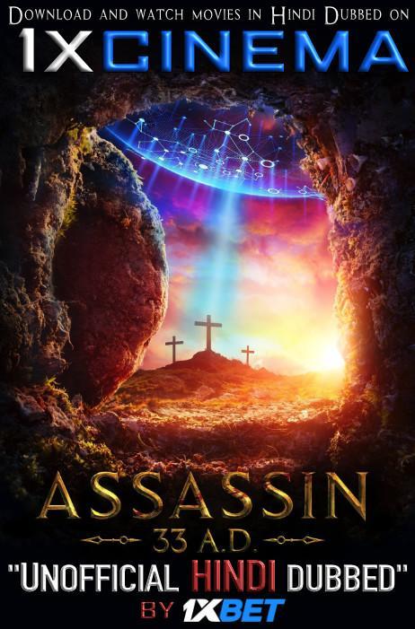 Assassin 33 A.D. 2020 720p 950MB WEB-DL