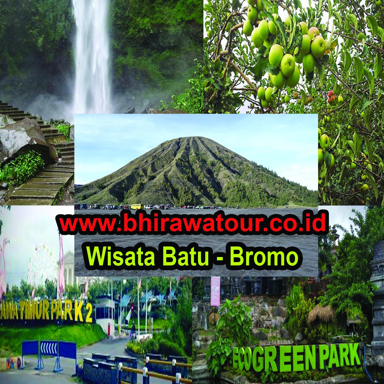 Paket City Tour Murah Dtravelcoid And Travel Wisata Batu Dan Malang Salah Satu Agen Yang Menyediakan Bromo