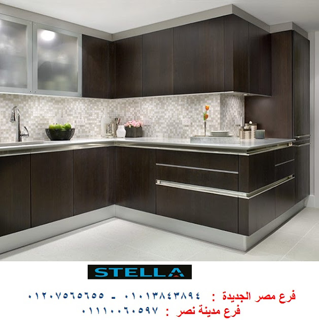 احدث مطبخ  hpl   / التوصيل لكل محافظات مصر
