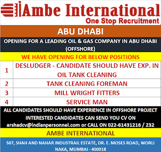 Offshore Oil & Gas Company in Abu Dhabi