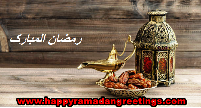 Blessed Ramadan Wishes 2021 to Everyone