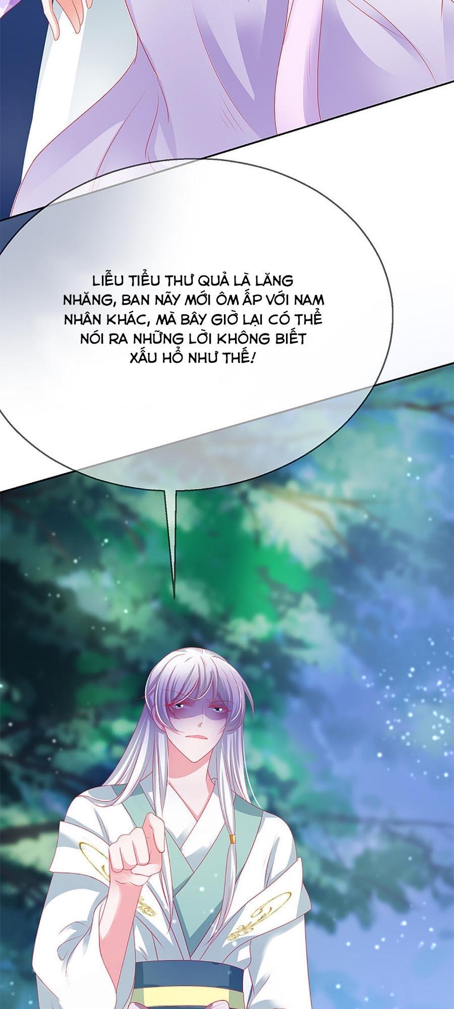 Dưỡng Thú Vi Phi chap 42 - Trang 46