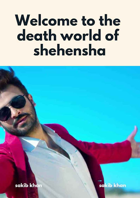 welcome to the death world of shehhensha