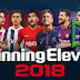 تحميل لعبة Winning Eleven 2018 (اوفلاين) بحجم 151 ميغا مهكرة مجاناً