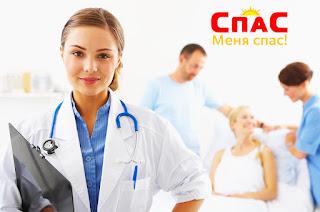 Вертебролог Одесса и отделение вертебрологии в Одессе СПАС