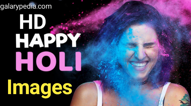 Holi images in hd 2020