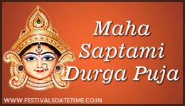 Saptami (Durga Puja)