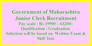 Junior Clerk Recruitment - Government of Maharashtra