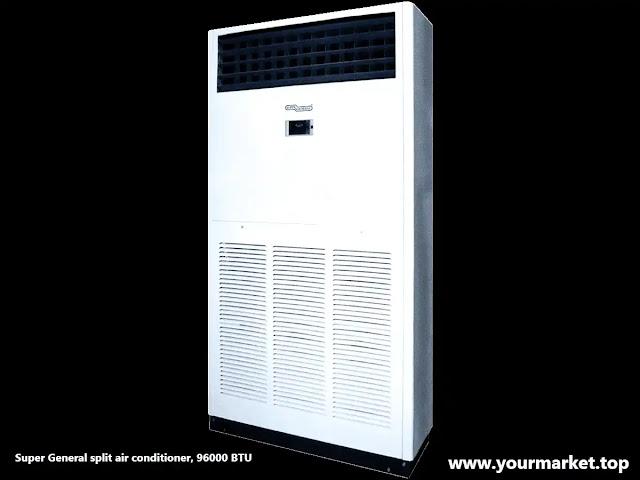 Super General split air conditione