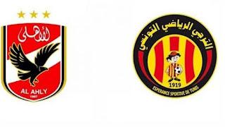 موعد مباراة الاهلى والترجى التونسي القادمة في دوري أبطال أفريقيا والقنوات الناقلة