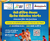 Live Watch Khelo India Training For Principals - schoolfitness.kheloindia.gov.in