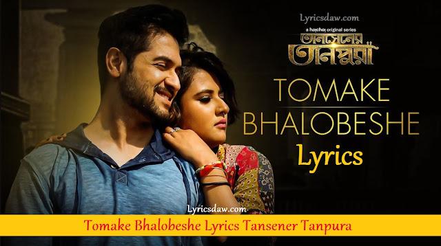 Tomake Bhalobeshe Lyrics Tansener Tanpura