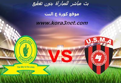 موعد مباراة اتحاد العاصمة وصن داونز اليوم 28-12-2019 دورى ابطال افريقيا