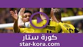 نتيجة مباراة أوجسبورج وبوروسيا دورتموند بث مباشر  26-09-2020 الدوري الالماني