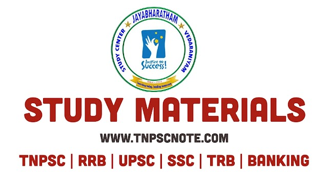 Pothu Tamil Jeya Bharatham IAS Academy TNPSC Study Materials