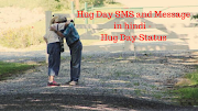 Hug Day SMS and Message in hindi - Hug Day Status