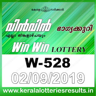 "Keralalotteriesresults.in, ""kerala lottery result 2 9 2019 Win Win W 528"", kerala lottery result 2-9-2019, win win lottery results, kerala lottery result today win win, win win lottery result, kerala lottery result win win today, kerala lottery win win today result, win winkerala lottery result, win win lottery W 528 results 2-9-2019, win win lottery w-528, live win win lottery W-528, 2.9.2019, win win lottery, kerala lottery today result win win, win win lottery (W-528) 02/09/2019, today win win lottery result, win win lottery today result 2-9-2019, win win lottery results today 2 9 2019, kerala lottery result 02.09.2019 win-win lottery w 528, win win lottery, win win lottery today result, win win lottery result yesterday, winwin lottery w-528, win win lottery 2.9.2019 today kerala lottery result win win, kerala lottery results today win win, win win lottery today, today lottery result win win, win win lottery result today, kerala lottery result live, kerala lottery bumper result, kerala lottery result yesterday, kerala lottery result today, kerala online lottery results, kerala lottery draw, kerala lottery results, kerala state lottery today, kerala lottare, kerala lottery result, lottery today, kerala lottery today draw result, kerala lottery online purchase, kerala lottery online buy, buy kerala lottery online, kerala lottery tomorrow prediction lucky winning guessing number, kerala lottery, kl result,  yesterday lottery results, lotteries results, keralalotteries, kerala lottery, keralalotteryresult, kerala lottery result, kerala lottery result live, kerala lottery today, kerala lottery result today, kerala lottery"