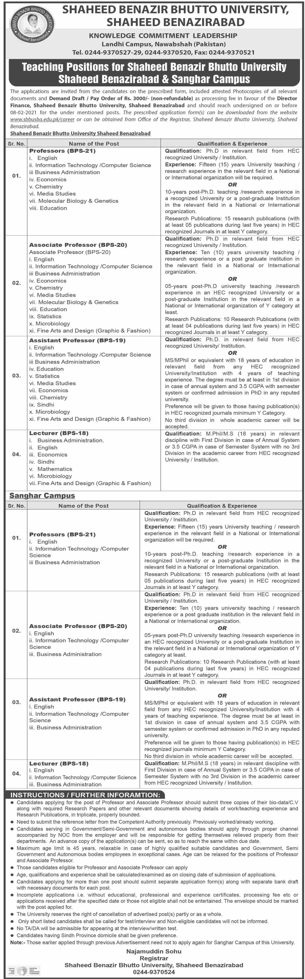 Shaheed Benazir Bhutto University Jobs 2021 - Shaheed Benazirabad Jobs 2021 - Download SBBUSBA Jobs 2021 Application Form - www.sbbusba.edu.pk/career