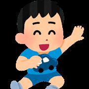 おもちゃで遊ぶ子供のイラスト(男の子)