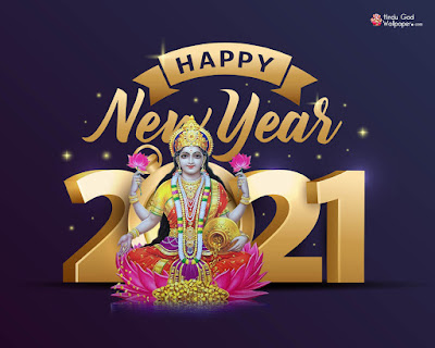 new year gif wallpaper free download