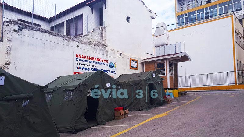 Άσκηση «μερικής εκκένωσης του Νοσοκομείου Χαλκίδας λόγω σεισμού»
