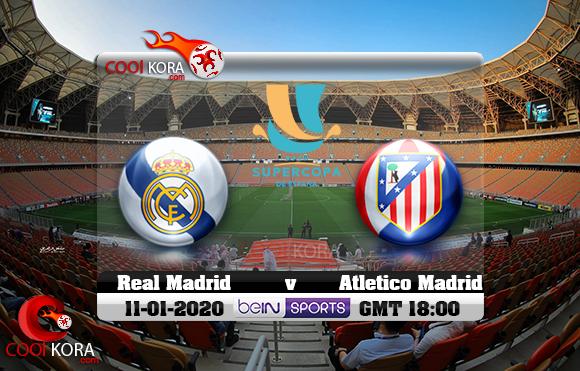مشاهدة مباراة ريال مدريد وأتلتيكو مدريد اليوم 12-1-2020 كأس السوبر الأسباني