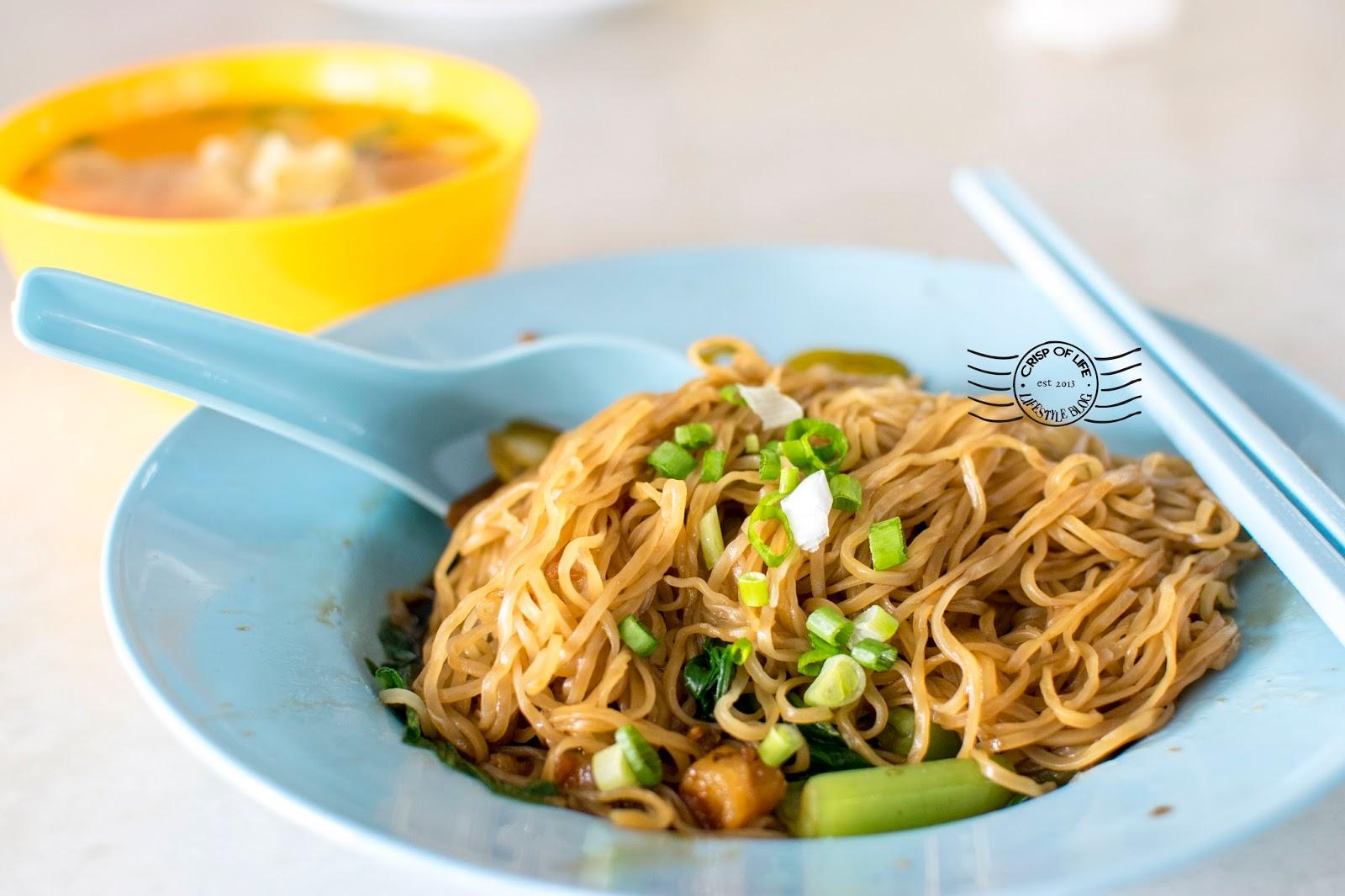 Lemon Koay Teow Soup Kafe Kam 88 Bayan Baru Penang