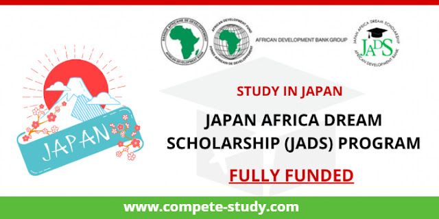 Japan Africa Dream Scholarship Program