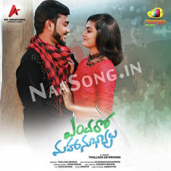 Endaro Mahanubhavulu (2016) Telugu Movie Audio CD Front Covers, Posters, Pictures, Pics, Images, Photos, Wallpapers