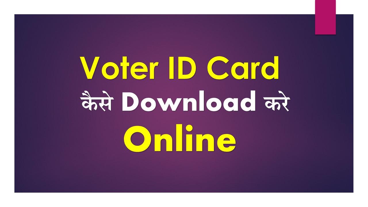 duplicate voter id card download online