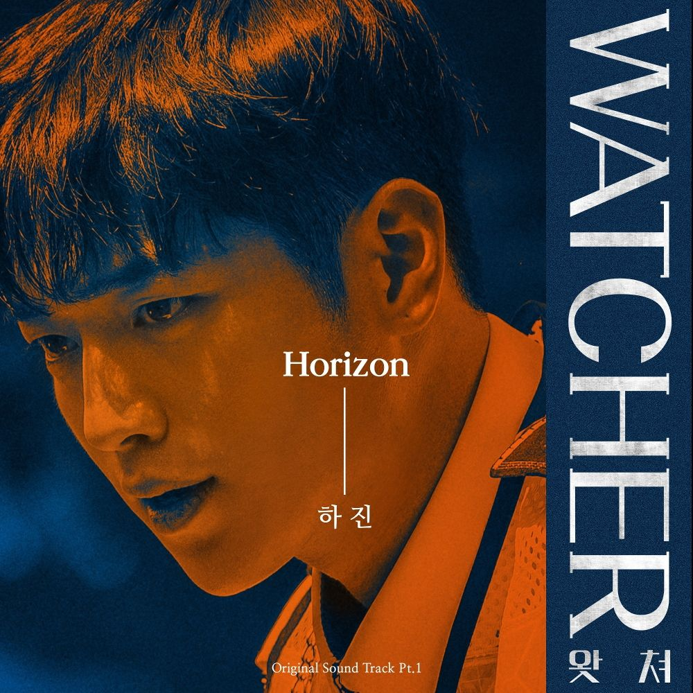 HAJIN – Watcher OST Part.1