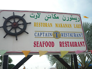 Captain T Restaurant