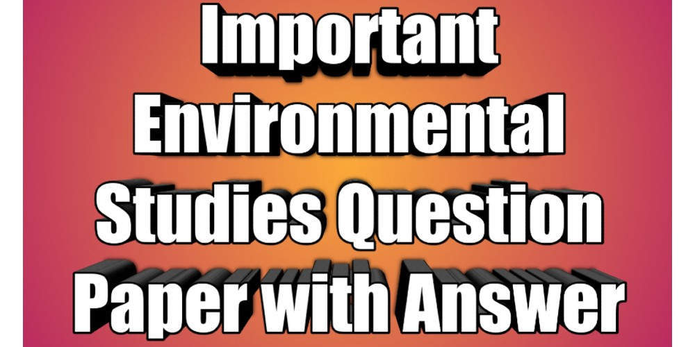 assam tet question paper with answer,environmental science in bengali,environmental studies question 2019 with answer,assam tet question paper with answer in english,assam tet question paper with answer bengali,environmental questions and answers in bengali,h.s environmental studies 2019 question and answer paper,2019 environmental studies question answer key