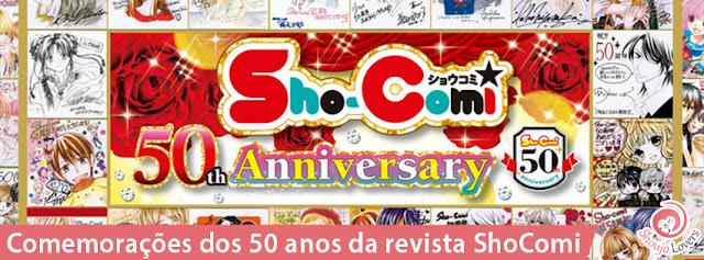 Comemorações dos 50 anos da revista ShoComi