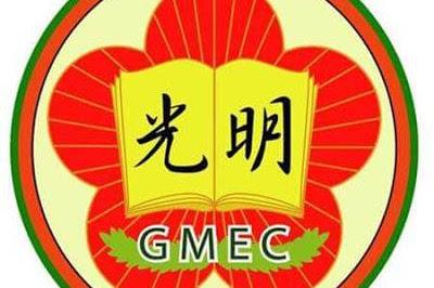 Lowongan Sekolah Guang Ming Pekanbaru Maret 2018