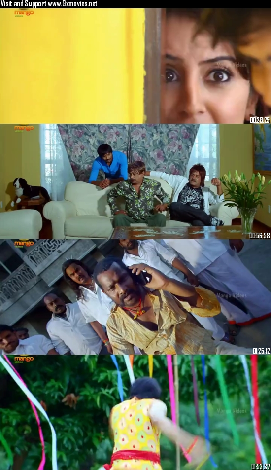 Yamaho Yama 2012 UNCUT Dual Audio Hindi 480p HDRip
