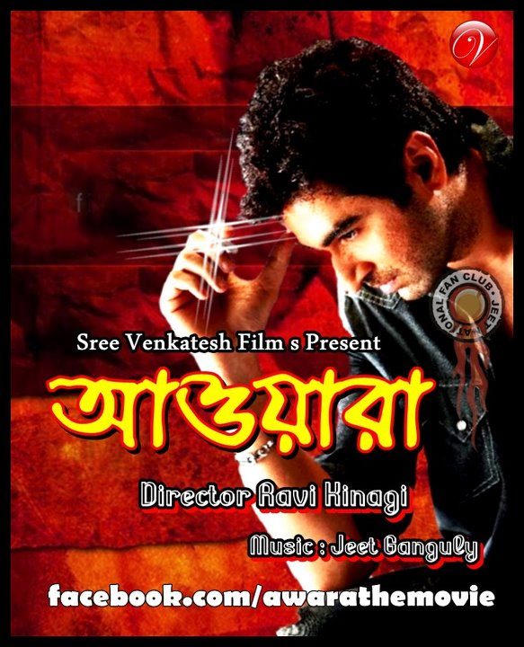 Taki Taki Full Song Downloadbin Mp3: Awara Bengali Movie 2012 DvDScr