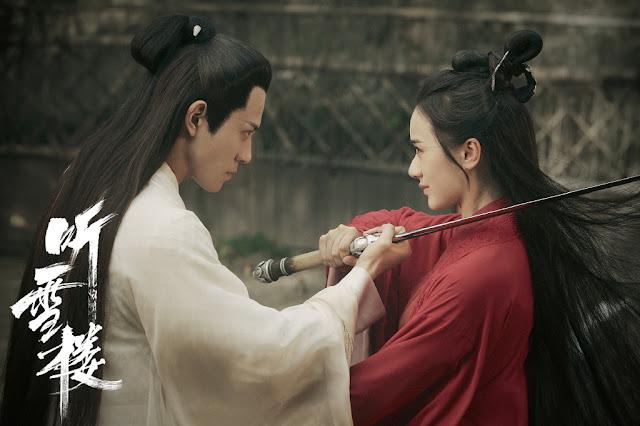 Listening Snow Tower Qin Junjie Yuan Bingyan
