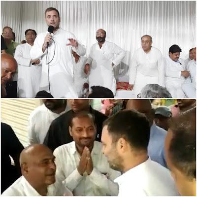 Rahul Gandhi First Visit To Amethi After Losing Election Uttar Pradesh