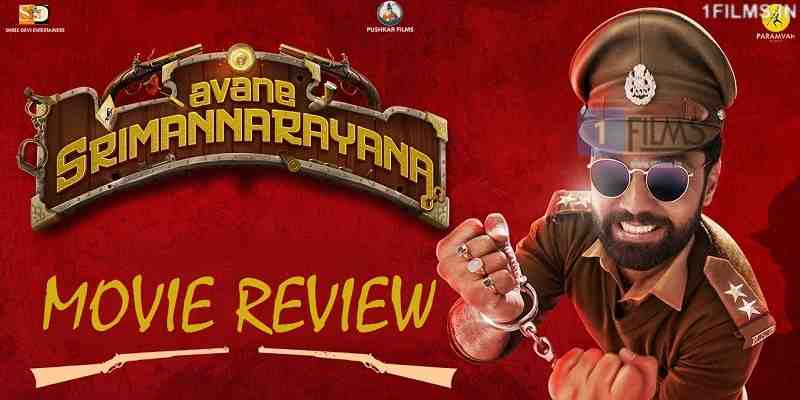 Avane Srimannarayana ASN Movie Review Poster