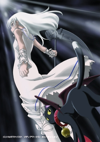 Momo the Girl God of Death ยมทูตสีขาว (Shinigami no Ballad: しにがみのバラッド)
