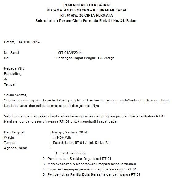 Contoh surat undangan rapat