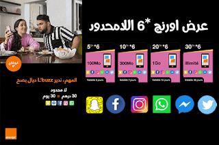 عرض اورنج *6 ولوج لامحدود إلى مواقع التواصل الاجتماعي لمدة شهر ب30 درهم