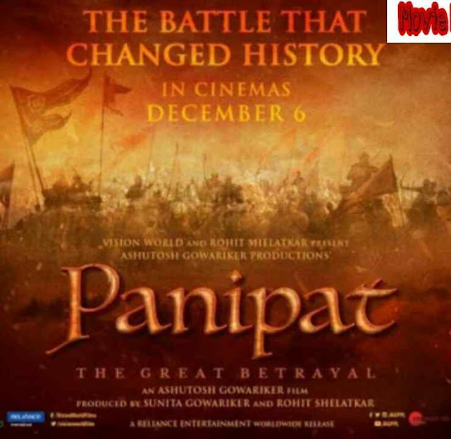 Panipat Movie Trailer Review In Hindi