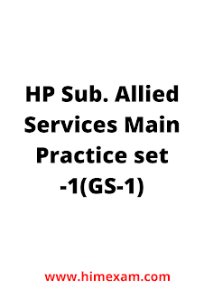 HP Sub. Allied Services Main Practice set -1(GS-1)