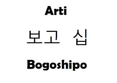 Arti Bogoshipo: Korea ke Indonesia